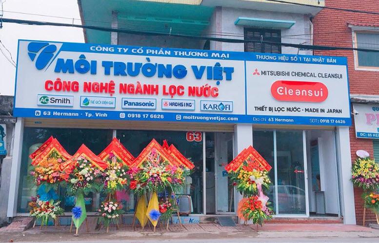 Vấn đề xử lý chất thải y tế tại Nghệ An: nỗi lo còn đó